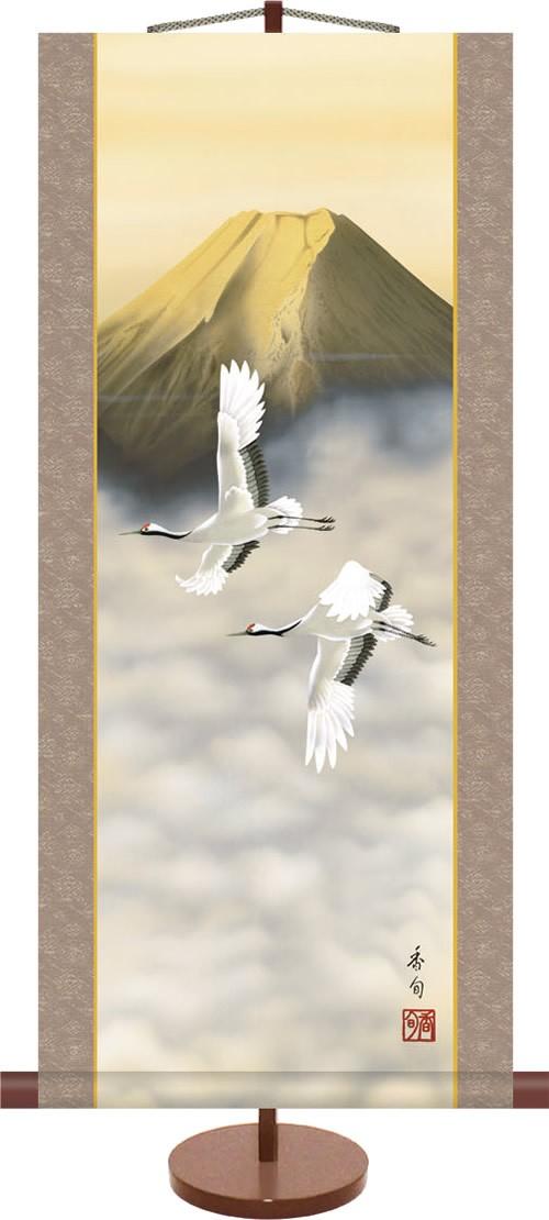 掛け軸 掛軸-【H30】金富士/伊藤 香旬(ミニ掛軸・飾りスタンド付き)贈り物に最適な掛軸セット
