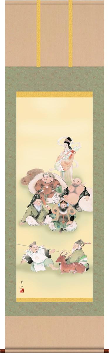 掛け軸-七福神/榎本東山(尺五・桐箱・風鎮付き)