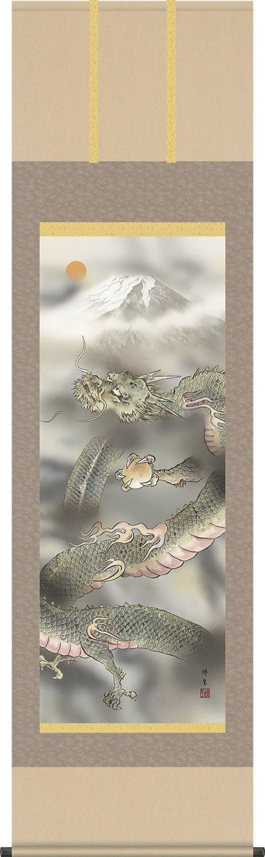 掛軸 掛け軸-龍神図/長屋修生 おめでたい掛軸送料無料(尺五・桐箱・風鎮付)祝賀用掛軸