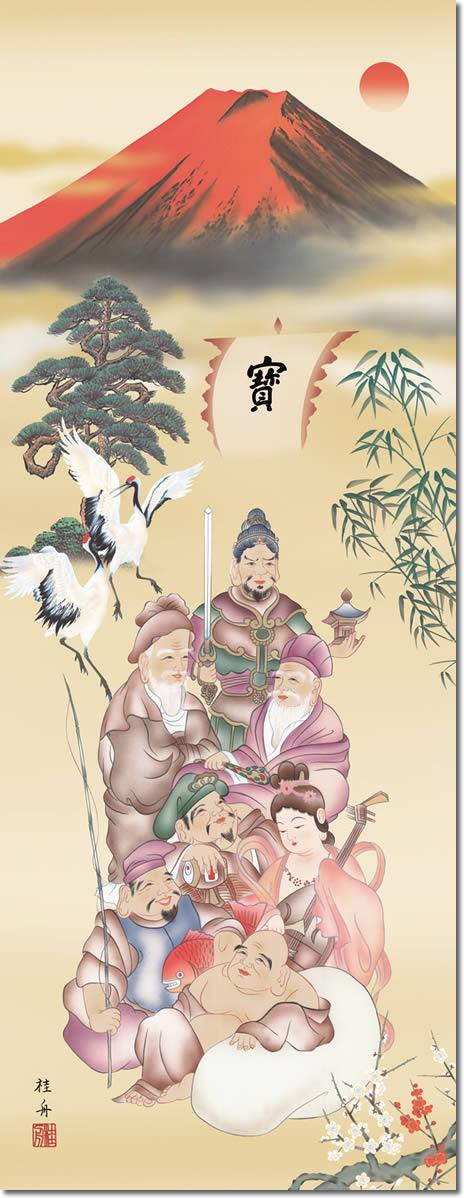 掛け軸-吉祥七福降臨図/長江桂舟(尺三・桐箱・風鎮付き)