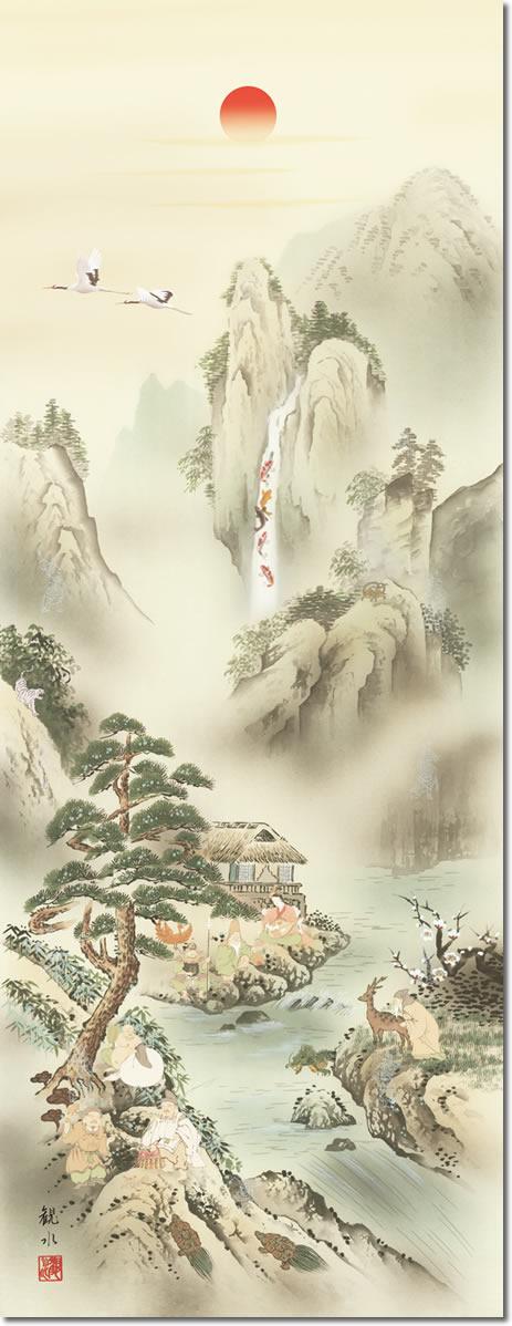 掛け軸-蓬莱四神吉相図/狭山観水(尺五・桐箱・風鎮付き)