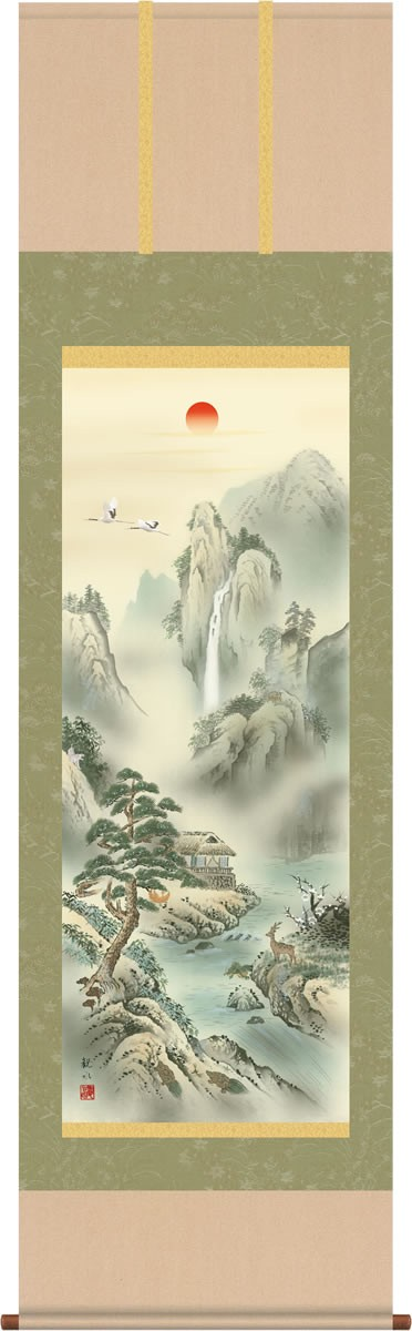 掛け軸 掛軸-【H30】四神相応蓬莱図/狭山 観水(尺五・桐箱・風鎮付)和室、床の間に飾る