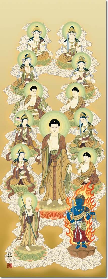 掛け軸 掛軸-【H30】十三佛/森山 観月(尺五・桐箱・風鎮付)床の間、仏間に飾る伝統仏画