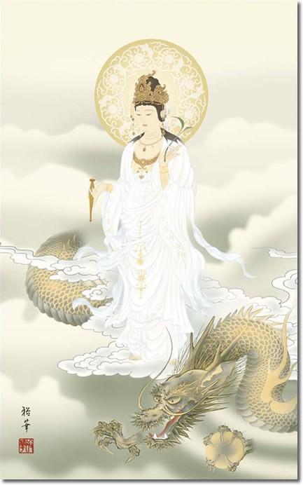 掛け軸 掛軸-【H30】龍上白衣観音/北条 裕華(尺五4尺丈・桐箱・風鎮付)床の間、仏間に飾る伝統仏画