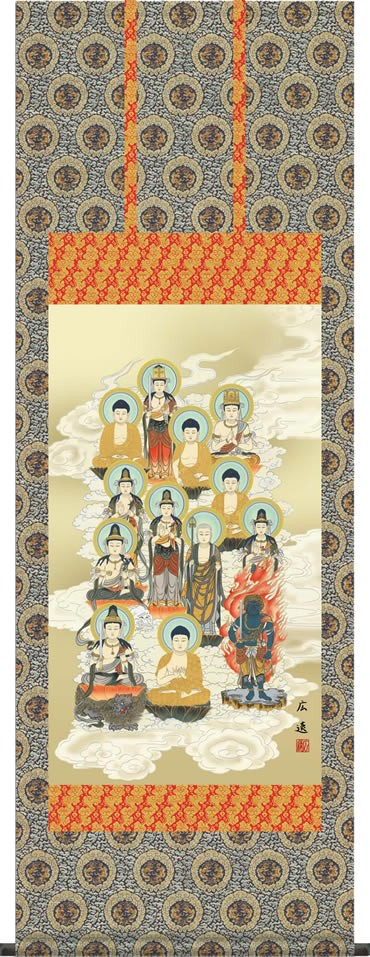 掛け軸 掛軸-【H30】十三佛/田中 広遠(尺五5尺丈・桐箱・風鎮付)床の間、仏間に飾る伝統仏画