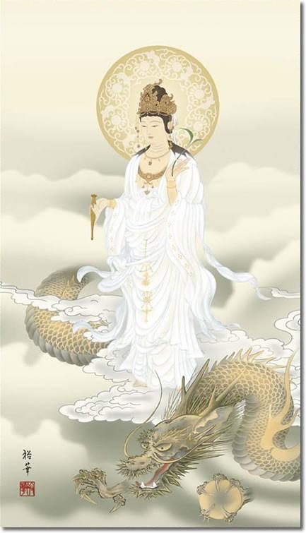 掛け軸 掛軸-【H30】龍上白衣観音/北条 裕華(尺五5尺丈・桐箱・風鎮付)床の間、仏間に飾る伝統仏画