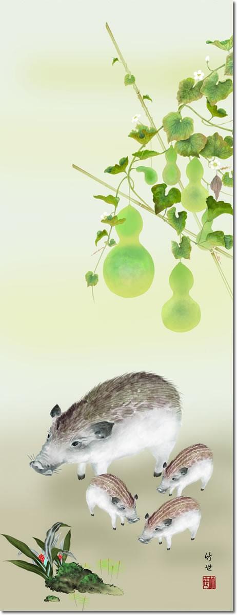 干支の開運掛軸-六瓢に猪/田村 竹世(尺五)2019年干支の開運掛軸 猪 亥 新年用のモダン掛け軸 床の間