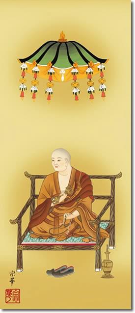 【大】掛け軸-弘法大師/大森 宗華(オプション/特製桐箱・飾りスタンド)