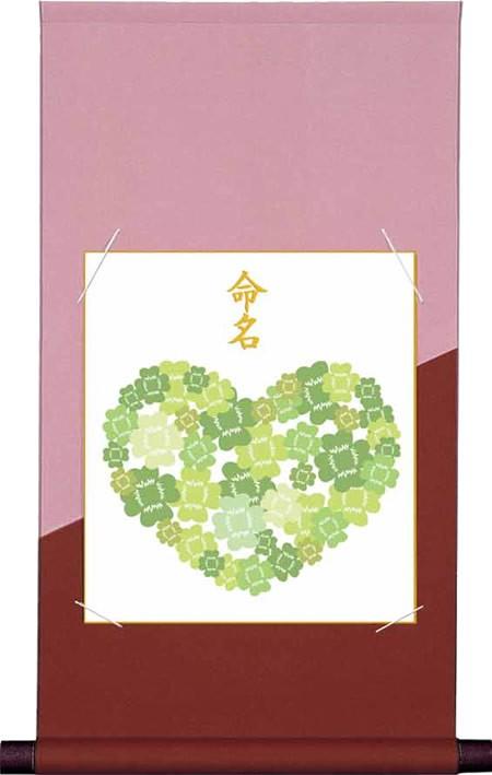 純綿仕立て命名色紙掛け-クローバー・ピンク(大切なお子様の健やかな成長を願って飾る命名色紙掛)