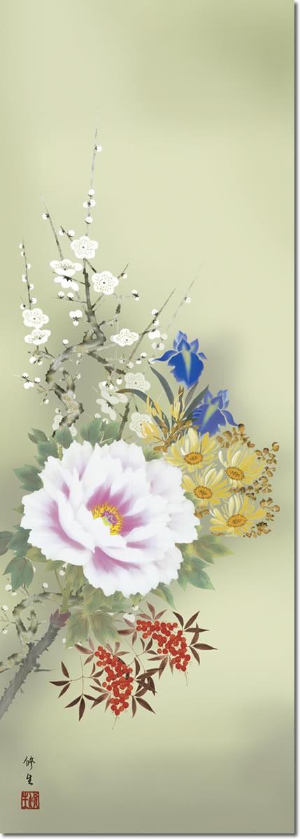 掛け軸-四季花/長屋修生(尺三・化粧箱・風鎮付き)花鳥画掛軸
