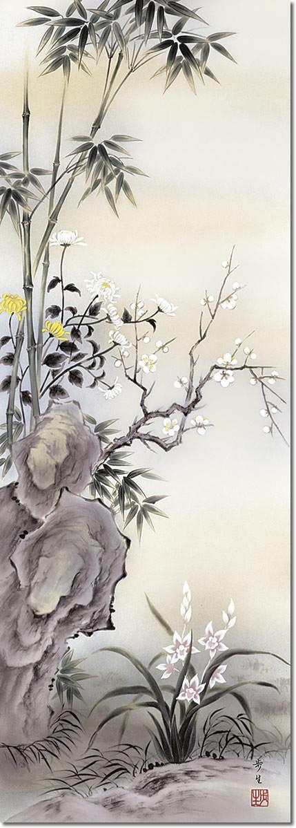 掛軸 掛け軸-【第五十五集】四君子/北山歩生 花鳥画掛軸送料無料(小さめ尺三・化粧箱・風鎮付き・緞子)