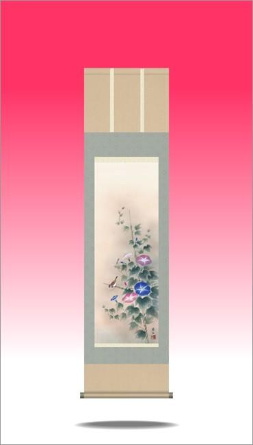 掛け軸-朝顔/高見 蘭石(尺三)