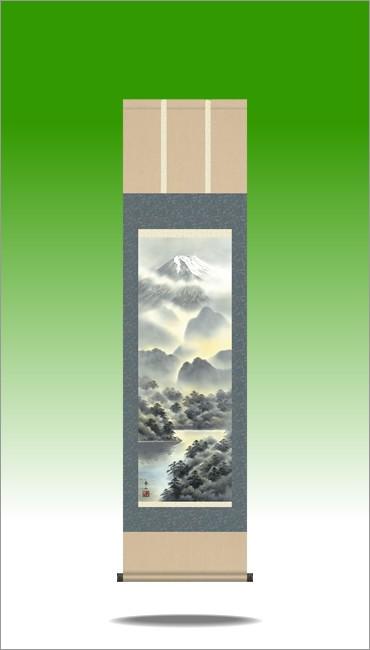 掛け軸-富士麗浄/鈴村 秀山(尺三)