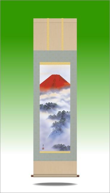 掛け軸-赤富士/伊藤 渓山(尺三)