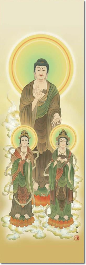 掛け軸 掛軸-【H30】阿弥陀三尊佛/高見 蘭石(尺三・化粧箱・風鎮付)床の間、仏間に飾る伝統仏画