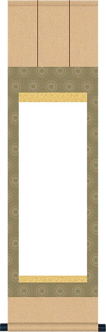 白抜き掛軸[半紙縦長サイズ]緞子三段表装(書き込むだけで出来上がり)