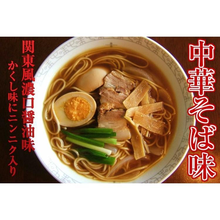 ラーメン ポイント消化 人気久留米ラーメン 500円 10種スープ 2人前セット ご当地 とんこつ 選べる 九州生麺 お取り寄せ お試しグルメギフト|honba-kyusyu|25
