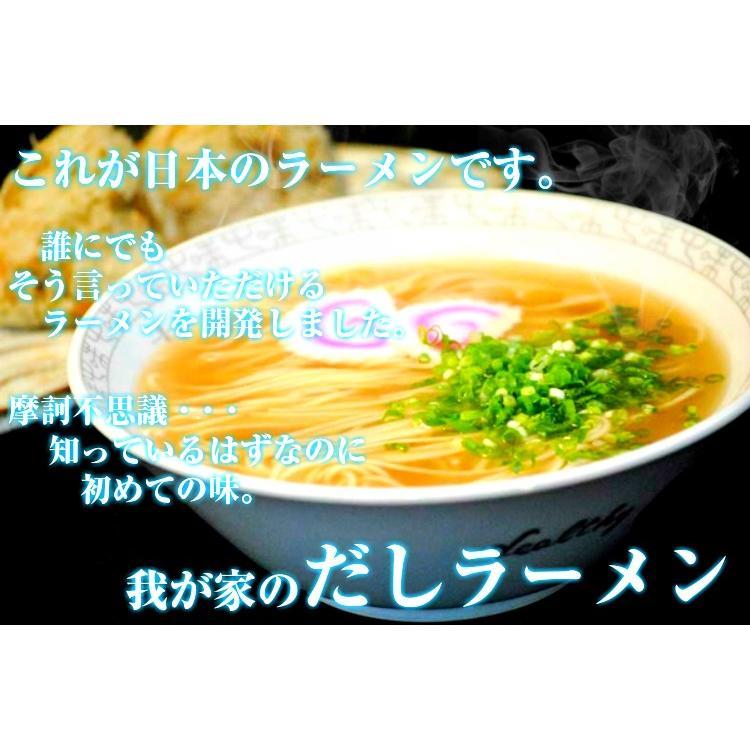 ラーメン ポイント消化 人気久留米ラーメン 500円 10種スープ 2人前セット ご当地 とんこつ 選べる 九州生麺 お取り寄せ お試しグルメギフト|honba-kyusyu|27