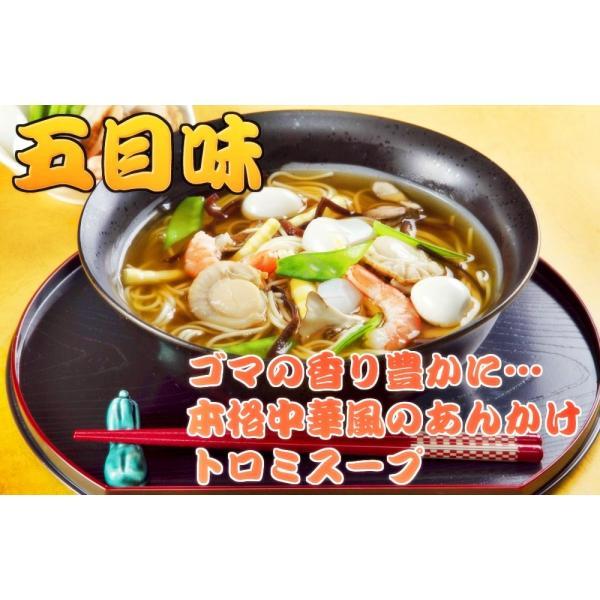 ラーメン ポイントPayPay消化 本場久留米ラーメン お試しセット 500円 よりどり10種スープ 2人前 ご当地 お取り寄せ とんこつ 選べる 九州生麺 honba-kyusyu 31