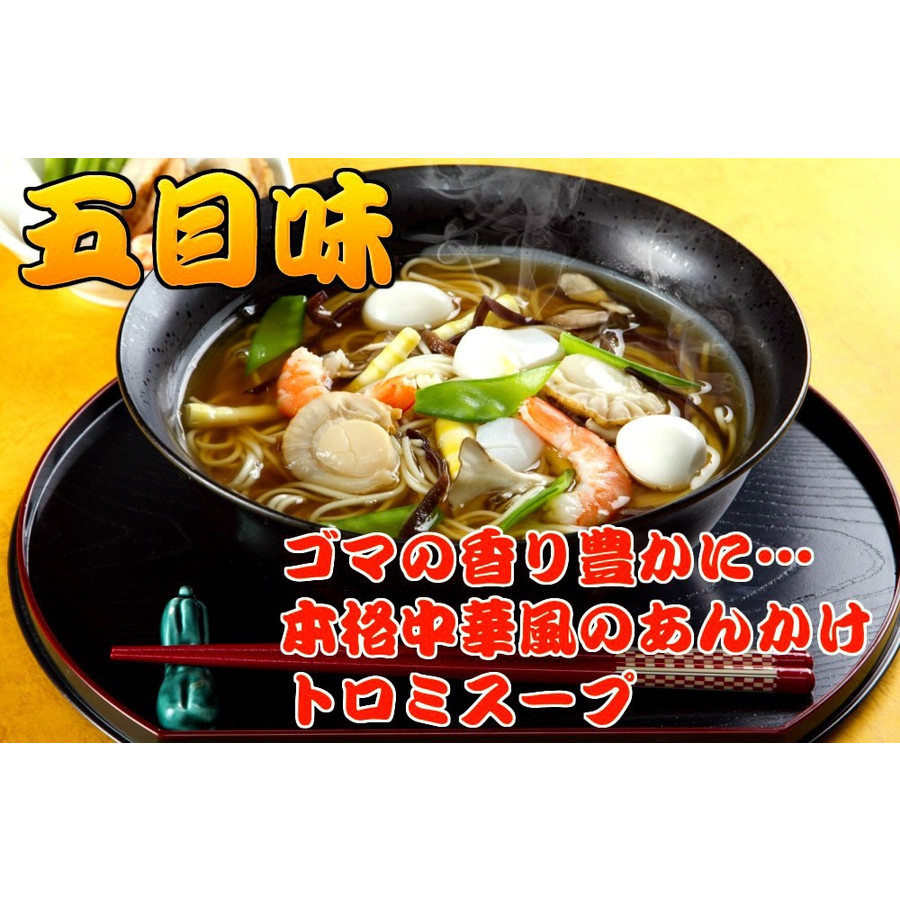 ラーメン ポイント消化 人気久留米ラーメン 500円 10種スープ 2人前セット ご当地 とんこつ 選べる 九州生麺 お取り寄せ お試しグルメギフト|honba-kyusyu|31