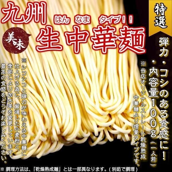ラーメン おとりよせ専門 本場久留米ラーメンシリーズ 特選8種スープ お試しセット 1000円ポッキリ 6人前 ご当地 とんこつ 選べる 九州生麺 honba-kyusyu 25