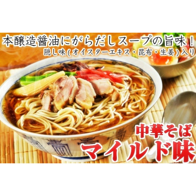ラーメン ポイント消化 人気久留米ラーメン 500円 10種スープ 2人前セット ご当地 とんこつ 選べる 九州生麺 お取り寄せ お試しグルメギフト|honba-kyusyu|30