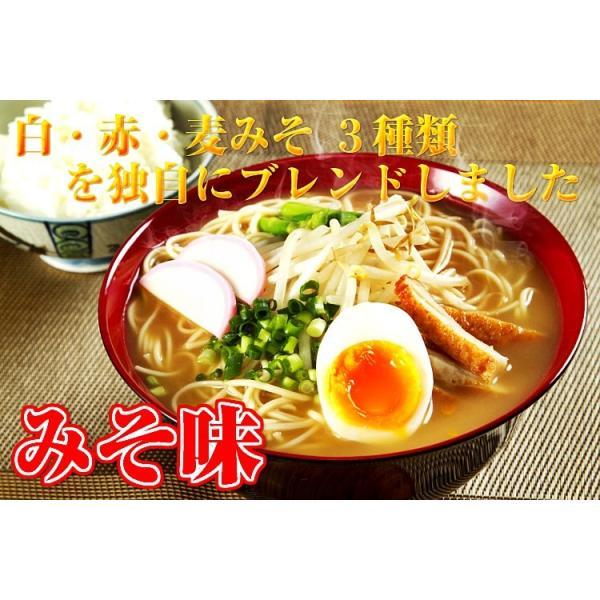 ラーメン ポイントPayPay消化 本場久留米ラーメン お試しセット 500円 よりどり10種スープ 2人前 ご当地 お取り寄せ とんこつ 選べる 九州生麺 honba-kyusyu 28