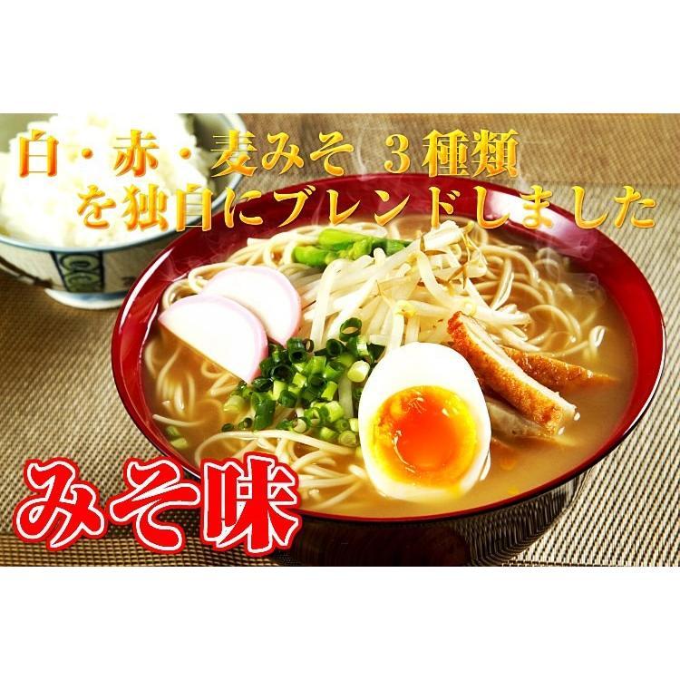 ラーメン ポイント消化 人気久留米ラーメン 500円 10種スープ 2人前セット ご当地 とんこつ 選べる 九州生麺 お取り寄せ お試しグルメギフト|honba-kyusyu|28