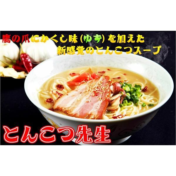 ラーメン ポイントPayPay消化 本場久留米ラーメン お試しセット 500円 よりどり10種スープ 2人前 ご当地 お取り寄せ とんこつ 選べる 九州生麺 honba-kyusyu 24