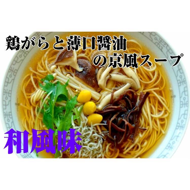 ラーメン ポイント消化 人気久留米ラーメン 500円 10種スープ 2人前セット ご当地 とんこつ 選べる 九州生麺 お取り寄せ お試しグルメギフト|honba-kyusyu|26