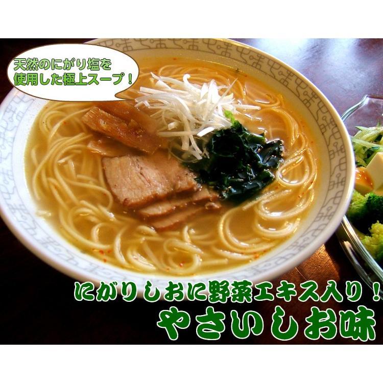 ラーメン ポイント消化 人気久留米ラーメン 500円 10種スープ 2人前セット ご当地 とんこつ 選べる 九州生麺 お取り寄せ お試しグルメギフト|honba-kyusyu|29