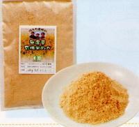 米ぬかは現代人のための素晴らしいビタミン食