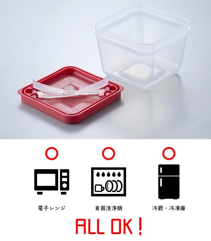 電子レンジや食洗器、冷蔵冷凍OK