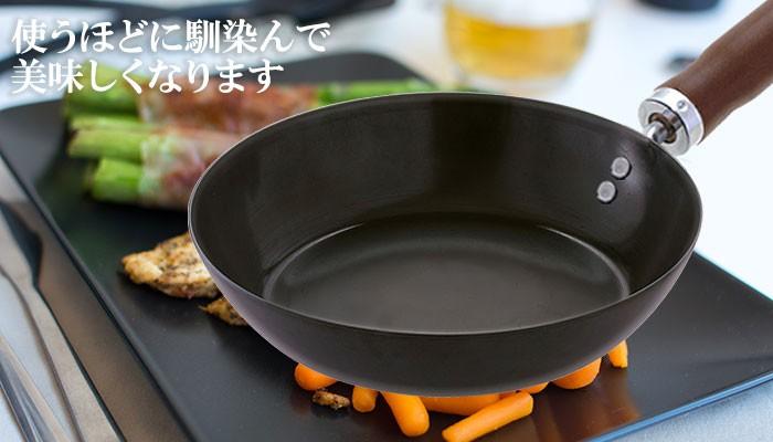 昔ながらの使いやすい鉄フライパン 26cm 木製取手 日本製 使うほどに馴染んで美味しくなります