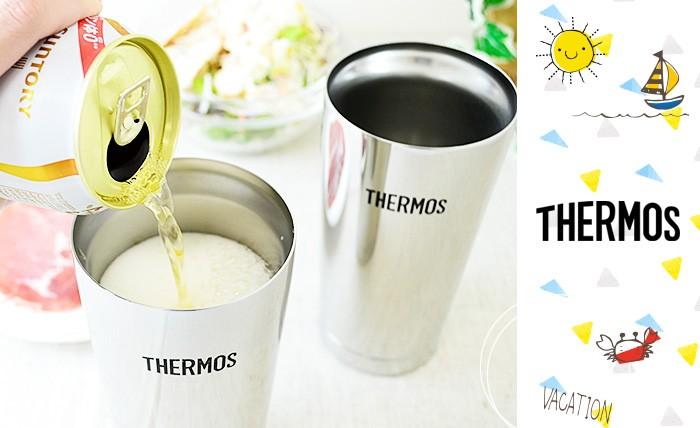 THERMOS サーモス タンブラー