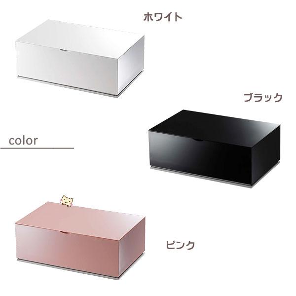 ウエットティッシュケースヴェール【カラー】