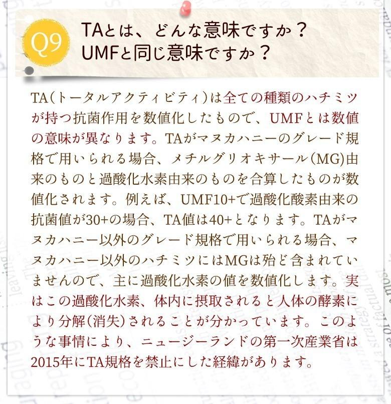 よくある質問5