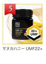 UMF22+