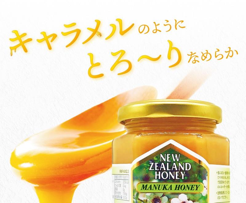 ・マヌカハニー250g1