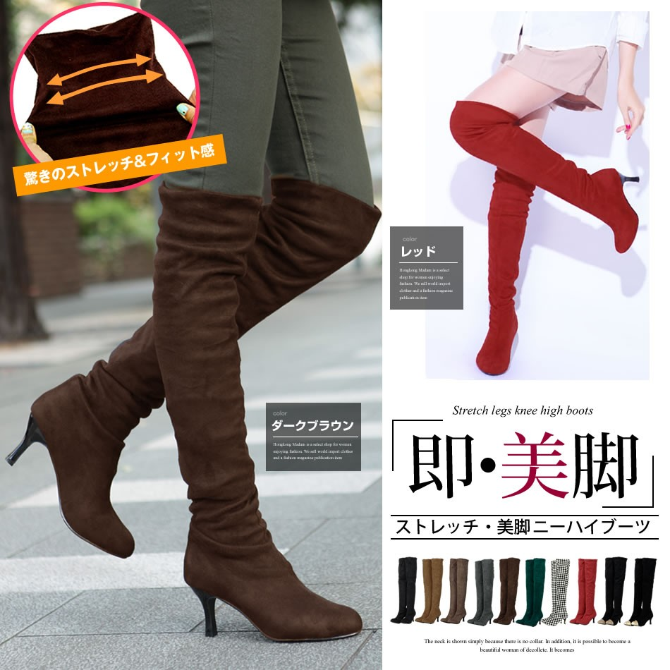 Shopping For Shoes In Hong Kong