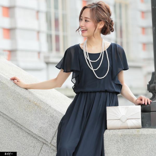パーティードレス パンツドレス パンツスタイル 20代 30代 結婚式 ネイビー ベージュ ブラック M L LL 3L 大きいサイズ 送料無料|hongkongmadam|22