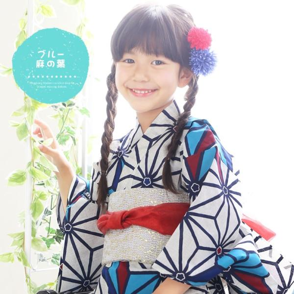 浴衣 子供 女の子 選べる キュートな 11柄 レトロ フラット キッズ 浴衣|hongkongmadam|32