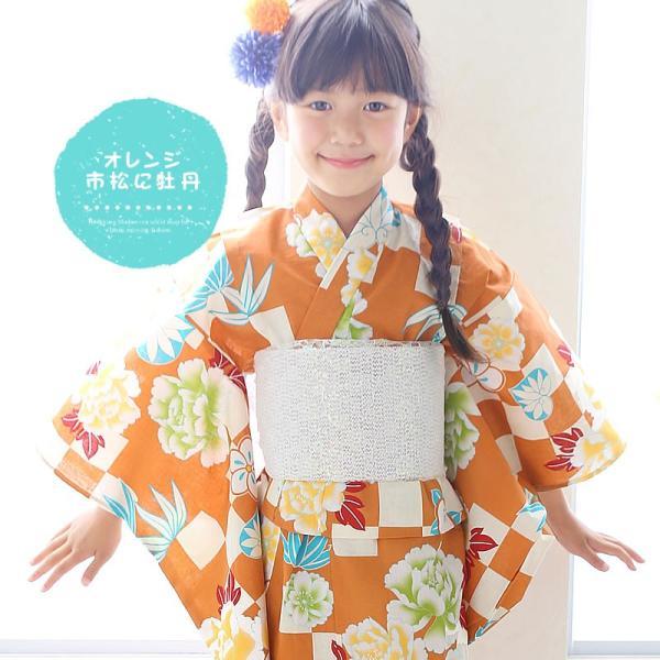 浴衣 子供 女の子 選べる キュートな 11柄 レトロ フラット キッズ 浴衣|hongkongmadam|28