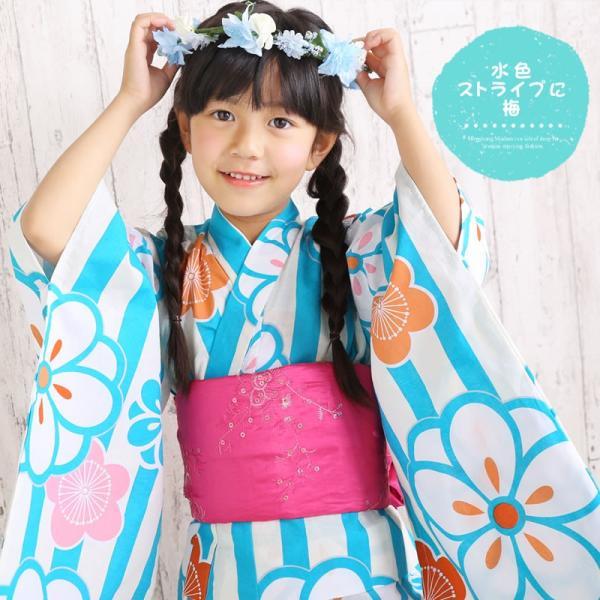 浴衣 子供 女の子 選べる キュートな 11柄 レトロ フラット キッズ 浴衣|hongkongmadam|27