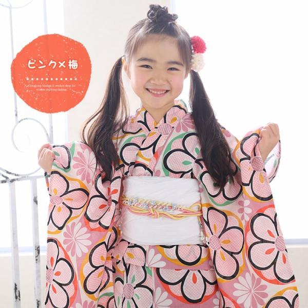 浴衣 子供 女の子 古典柄 レトロ キッズ 浴衣|hongkongmadam|09