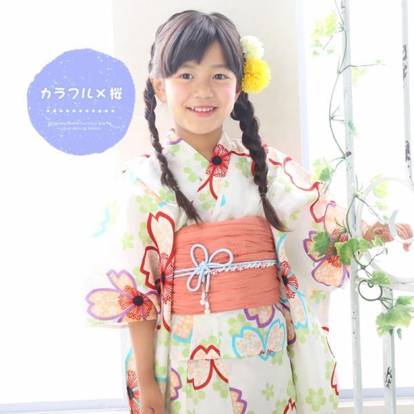 浴衣 子供 女の子 古典柄 レトロ キッズ 浴衣|hongkongmadam|07