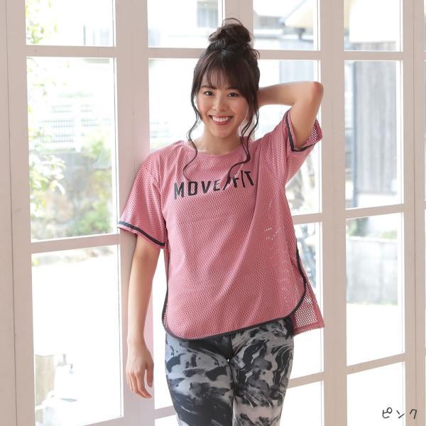 ヨガウェア レディース 半袖 トップス Tシャツ ロング丈 メッシュ M L XL ホワイト ピンク グリーン|hongkongmadam|20