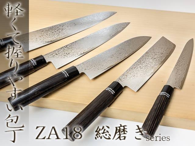 ZA18総磨き