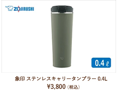 HARIOスティックボトル350mlグレー