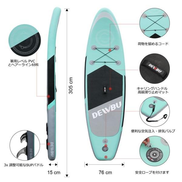 DEWBU サーフボード ISUP 空気注入式スタンドアップパドルボード サップボード フィン付き インフレータブルサーフボード 滑り止め 初心者向け|hoolvip|16